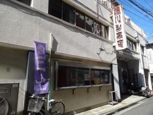横川シネマ1