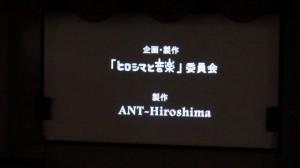 hiro-oto-vol.4-6