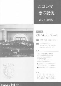 vol.4 fuku program