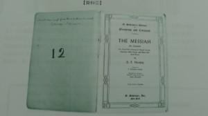 Vol.5 -3