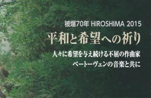 hirokyou 2015