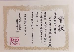 IMG_20171128_0002